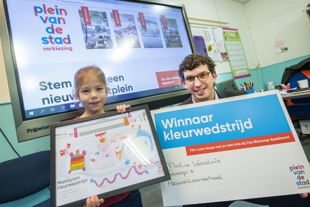 Winnaars Plein van de Stad ontwerpwedstrijd voor scholen: Terebint en Heuvellaan