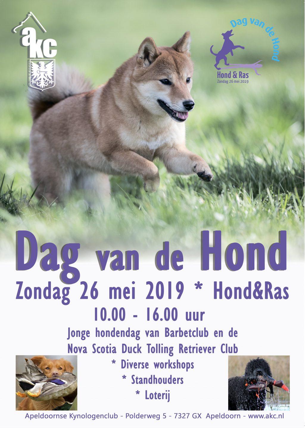 26 mei Dag van de Hond bij de AKC